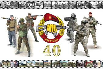 """40 лет легендарному отряду """"Витязь"""", торжественная встреча ветеранов отряда"""