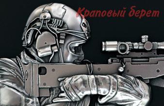 VII Международные соревнования среди снайперов подразделений специального назначения