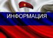 Об участии в испытаниях на право ношения Крапового Берета для военнослужащих запаса сил СН 2020