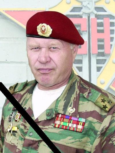 Скончался наш боевой товарищ, полковник в отставке Поспелов Вячеслав Михайлович
