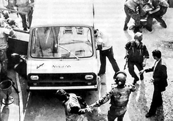 29 лет с момента проведения Сухумской спецоперации