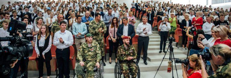 Открытие Центра Спортивно-Патриотического Воспитания «Витязь» в Курске