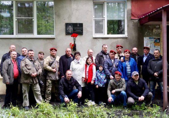 """""""День памяти"""" бойцам отряда """"Витязь"""" погибшие ровно 25 лет назад на высоте 541.9 в Чеченской республике"""