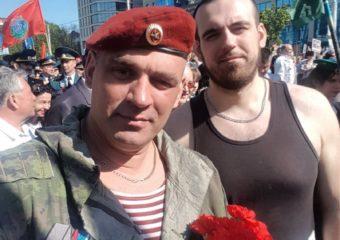 Паршаков Сергей