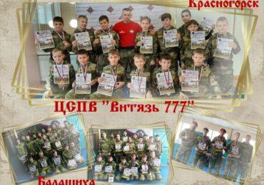 254 курсанта соревновались в конкурсе на лучшее исполнение техники «Комплексной программы».