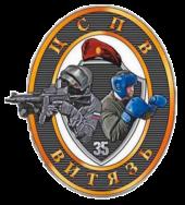 tspv35